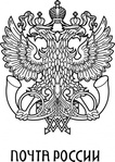 russian,post,logo