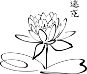 calligraphy,lotus,flower,line art,media,clip art,public domain,image,svg