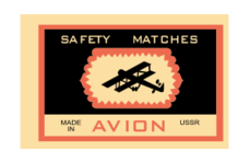 matchbox,label,phillumeny,airplane,soviet,avion,match,box,old,oldfashion,avion